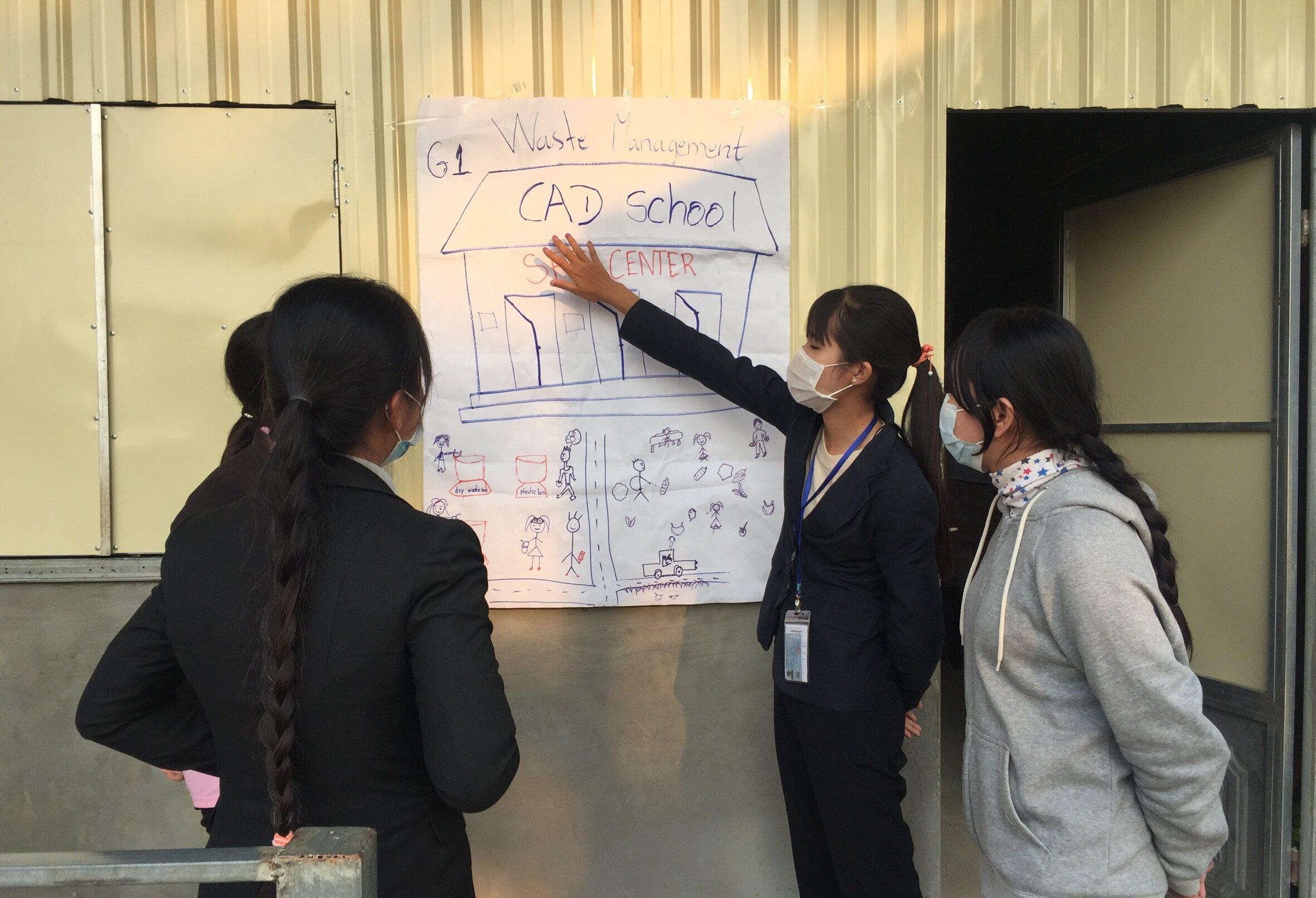 Cambodia – February 2021