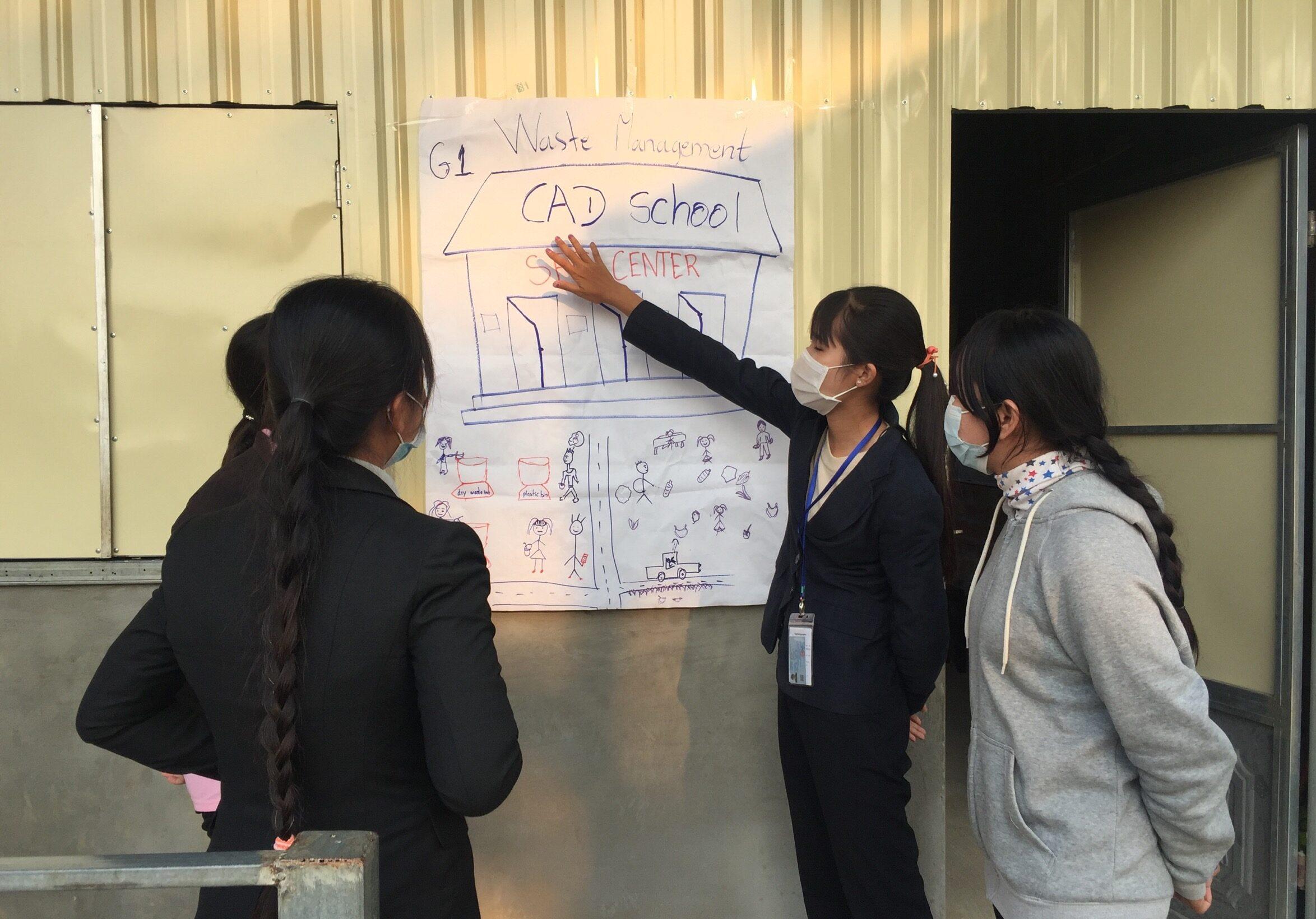 Cambodia – March 2021